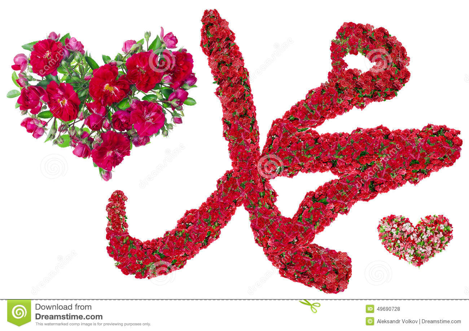 Allah Muhammad Stock Images 2318 Photos
