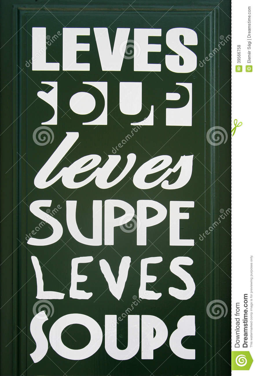 Lets have a soup stock illustration image 39566758 for Green in different languages