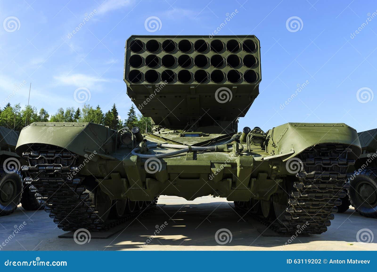 Multiple missile launcher stock photo. Image of danger ...