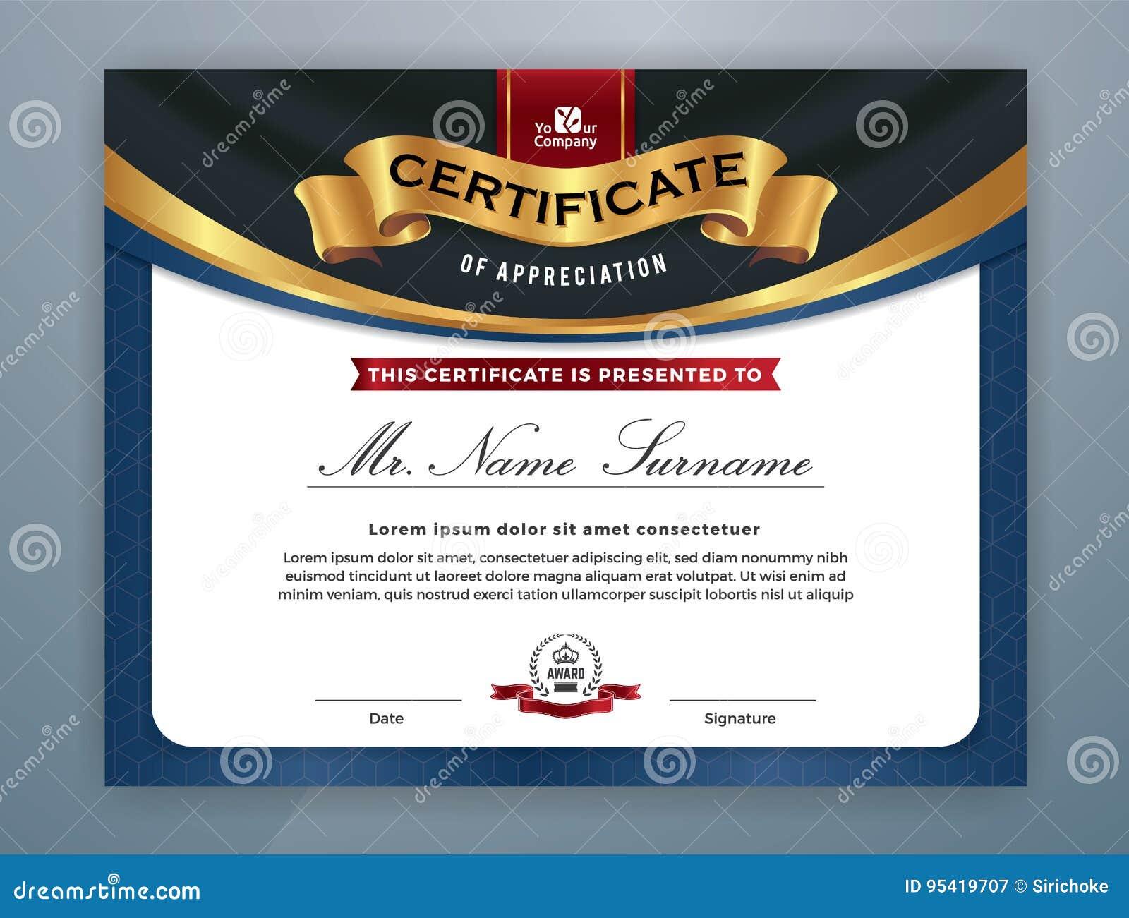 multipurpose modern professional certificate stock vector