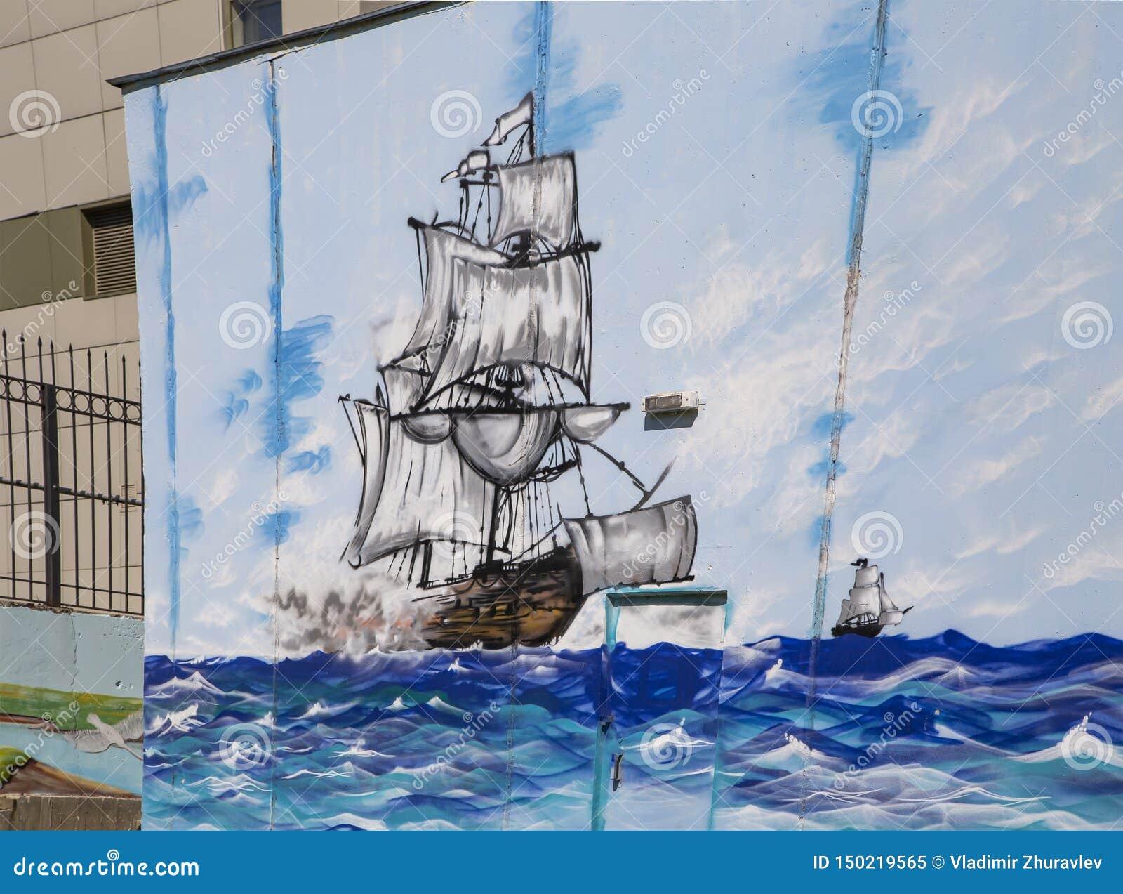 Mur de graffiti sur la galerie publique de rue