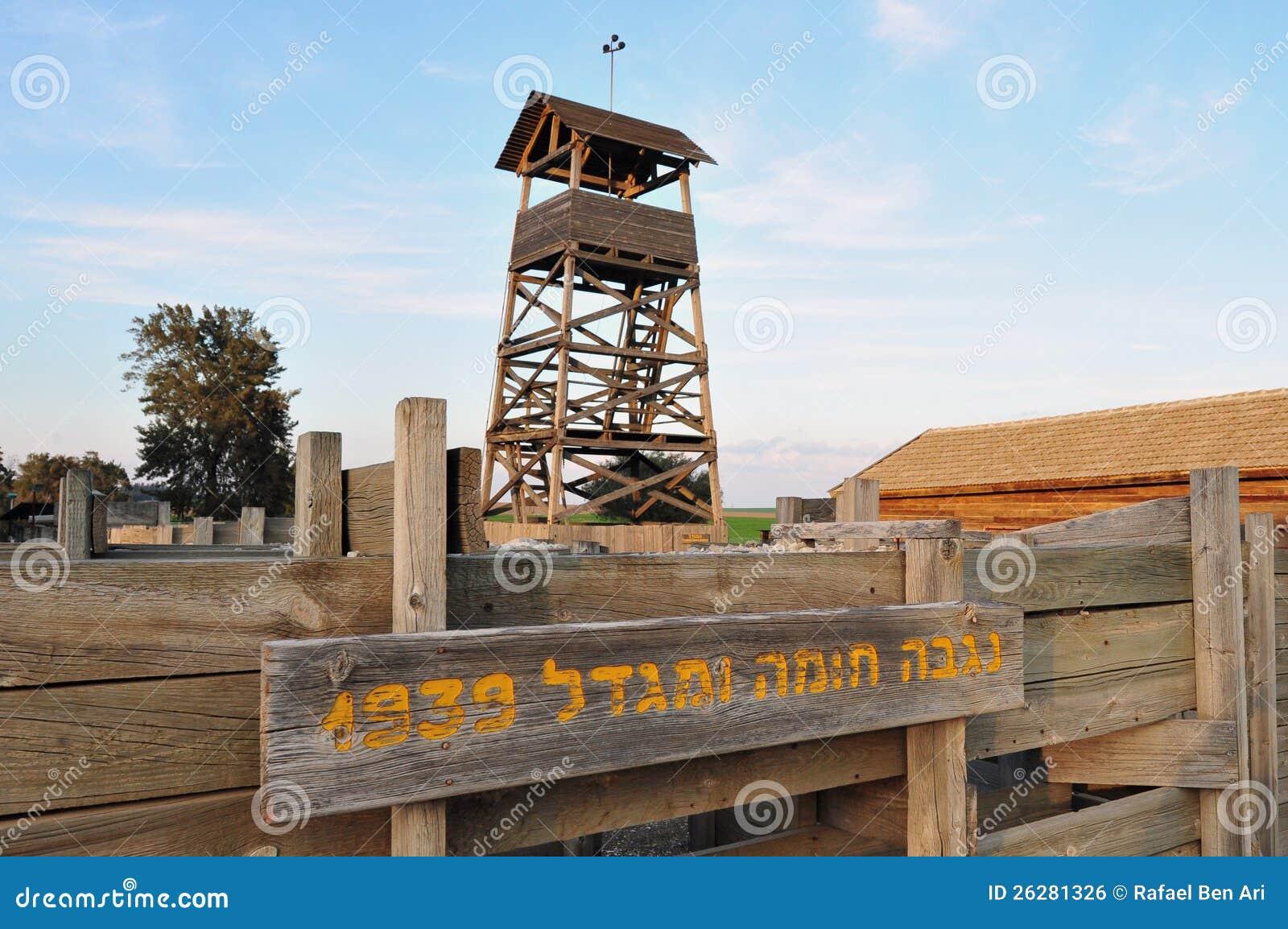 Mur de restauration et tour des kibboutz Negba