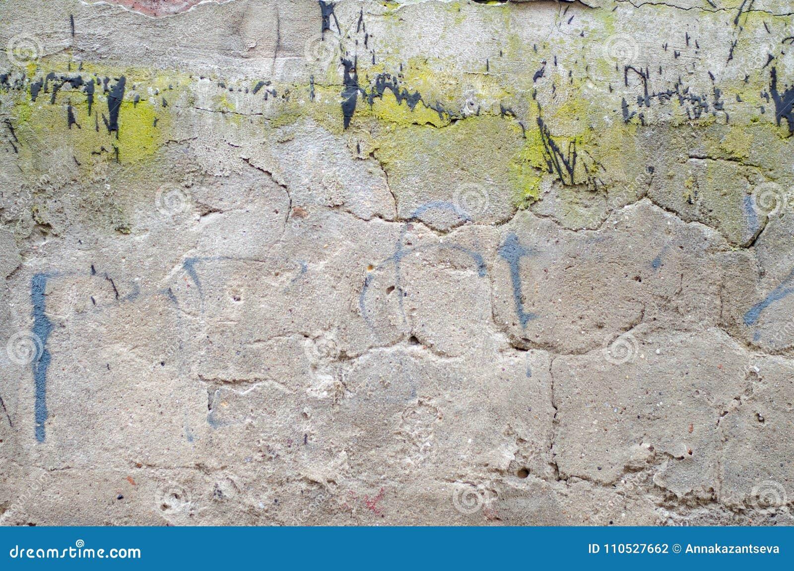 Mur En Béton Gris De Garage Avec Des Taches De Peinture