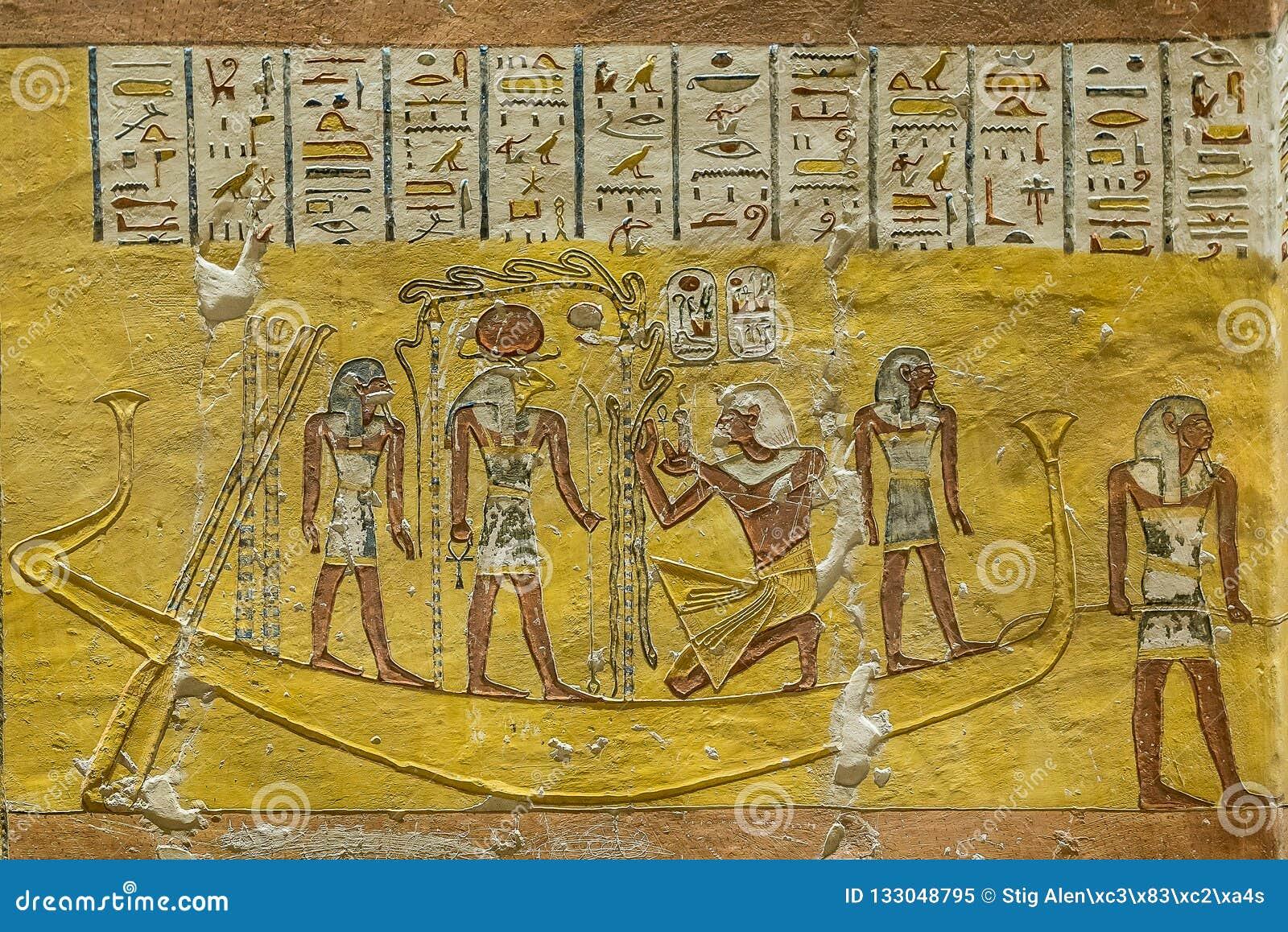Mur Peinture égyptienne Antique à L Intérieur D Une Tombe