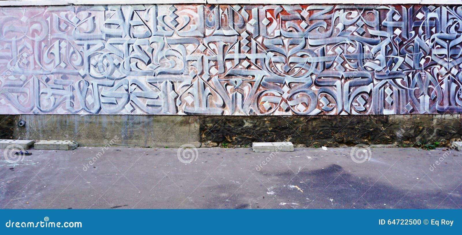 The mur rosa parks painted with street art by famous - Paris rosa parks ...