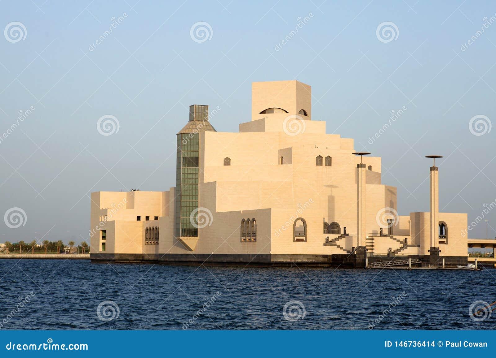 Musée d art islamique de la mer