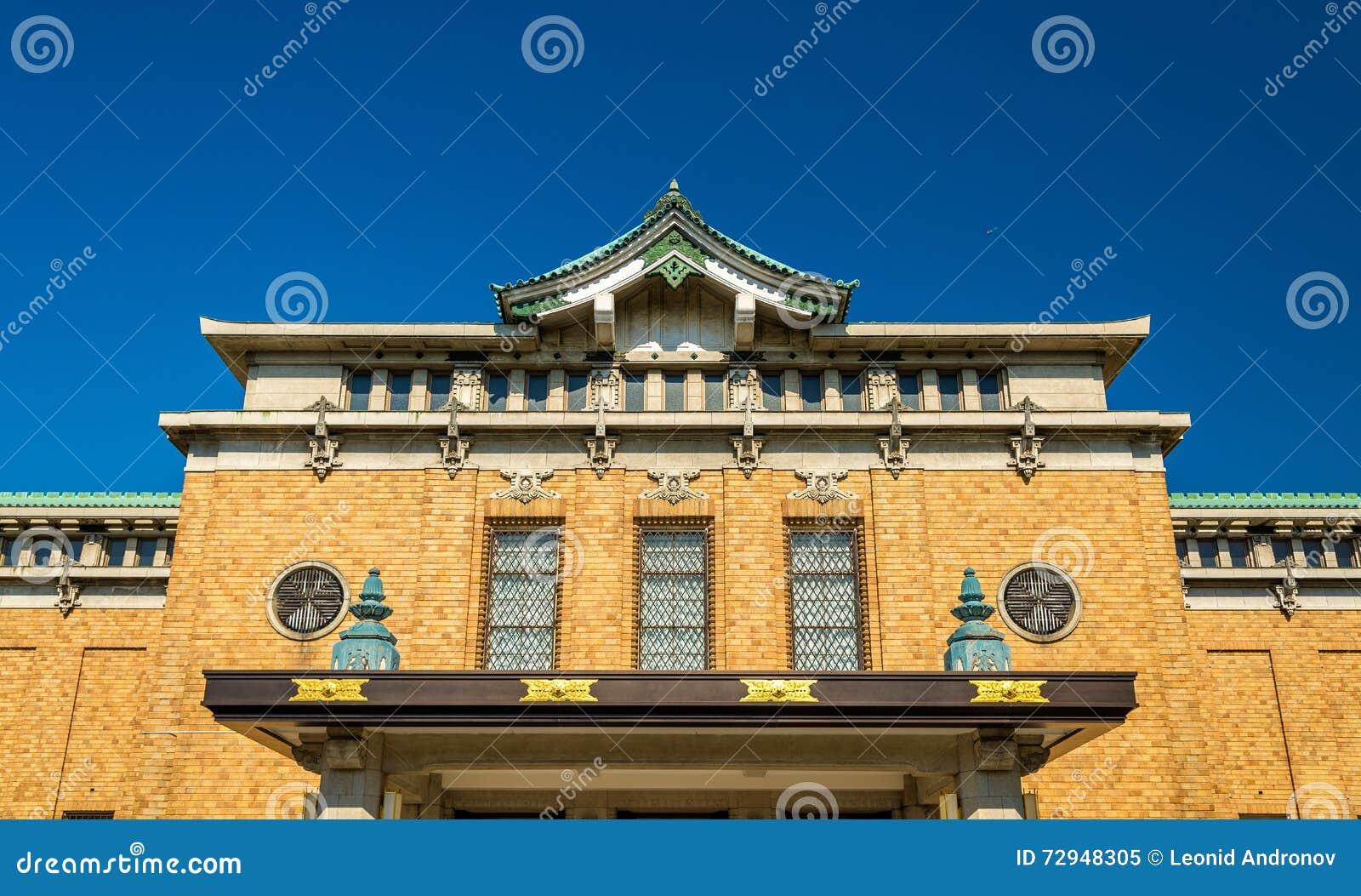 Musée d Art municipal à Kyoto