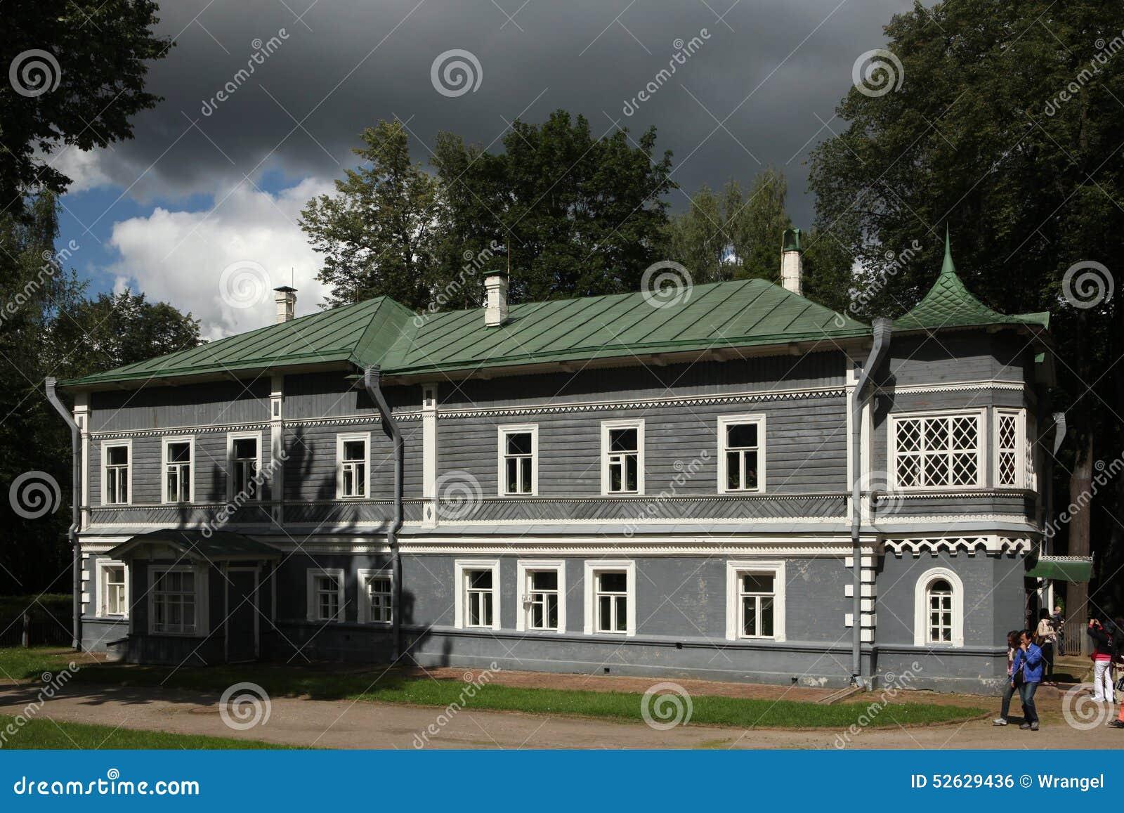 Pyotr Ilyich Tchaikovsky Tchaikovsky - Russian State Symphony Orchestra U.S.S.R. Symphony Orchestra Symphony No. 2