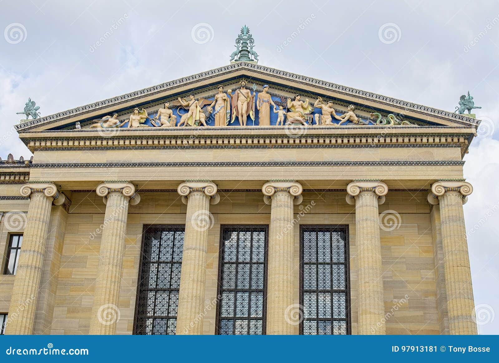 Musée de Philadelphie d Art Architectural Detail