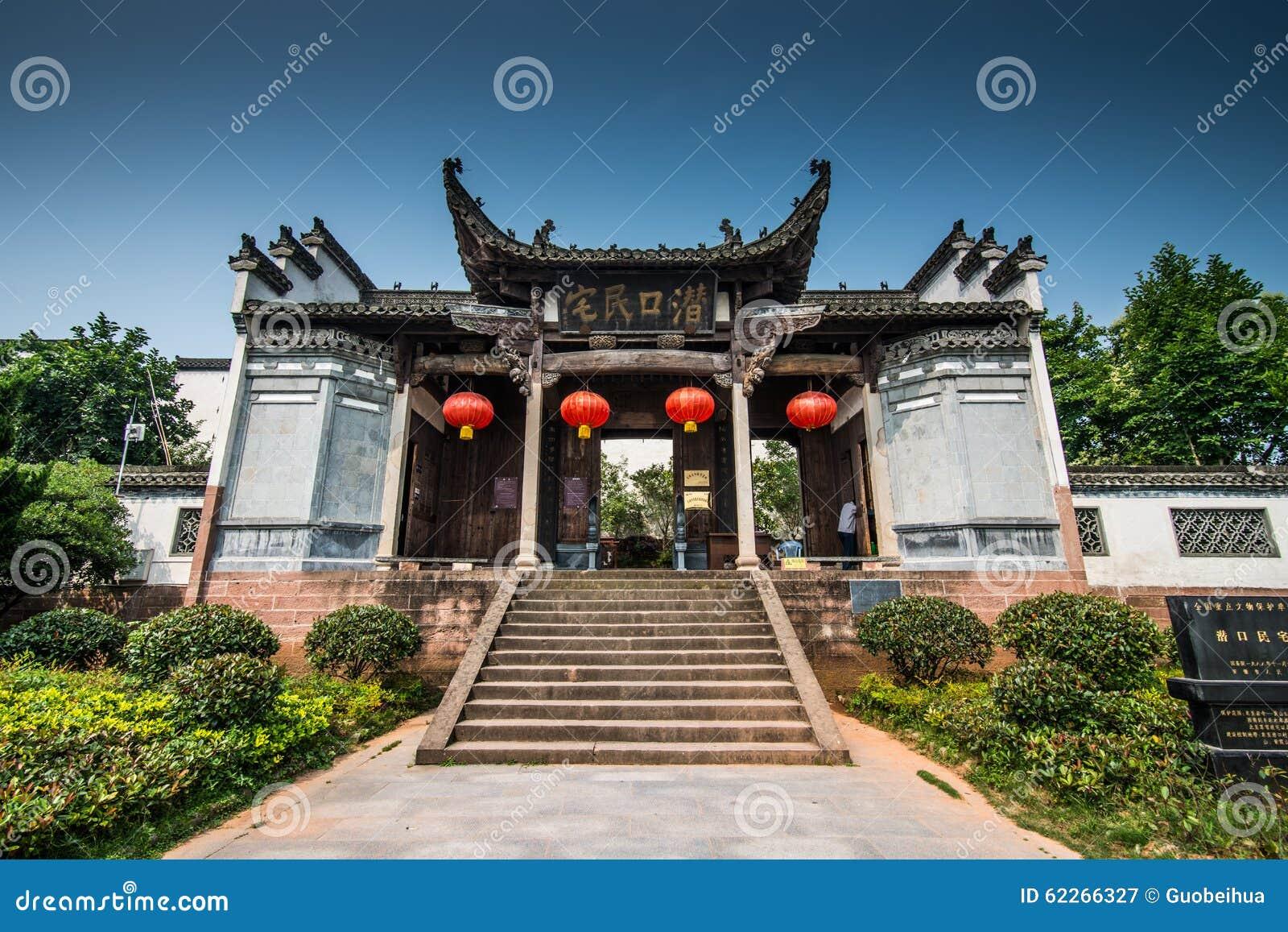Musée de résidence de Huangshan Qiankou