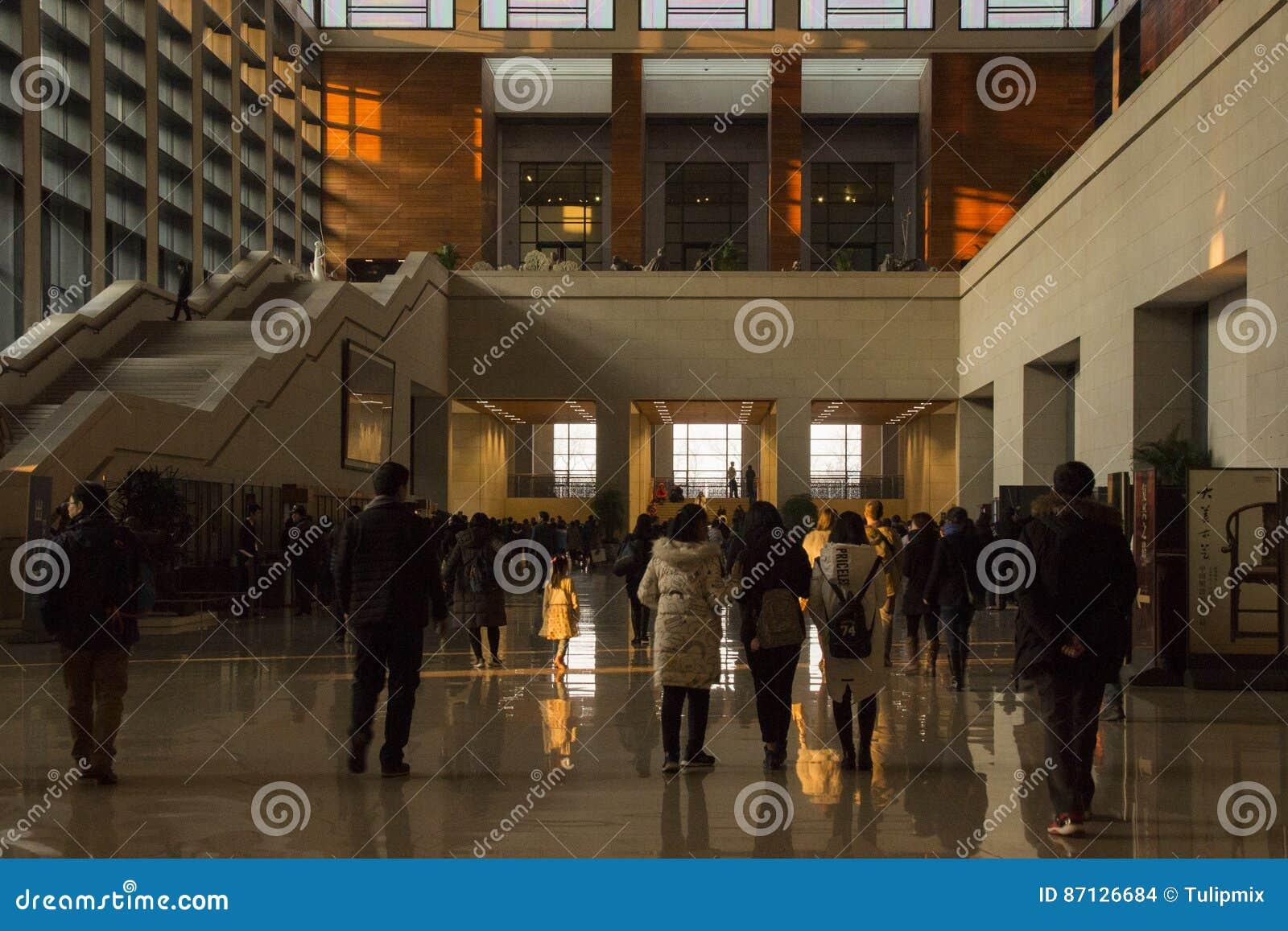 Musée National de la Chine