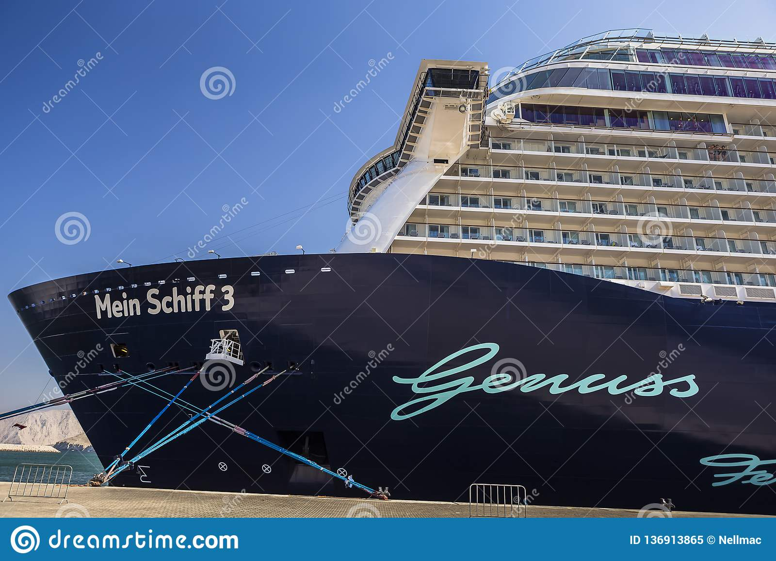 tui cruises mein schiff 3