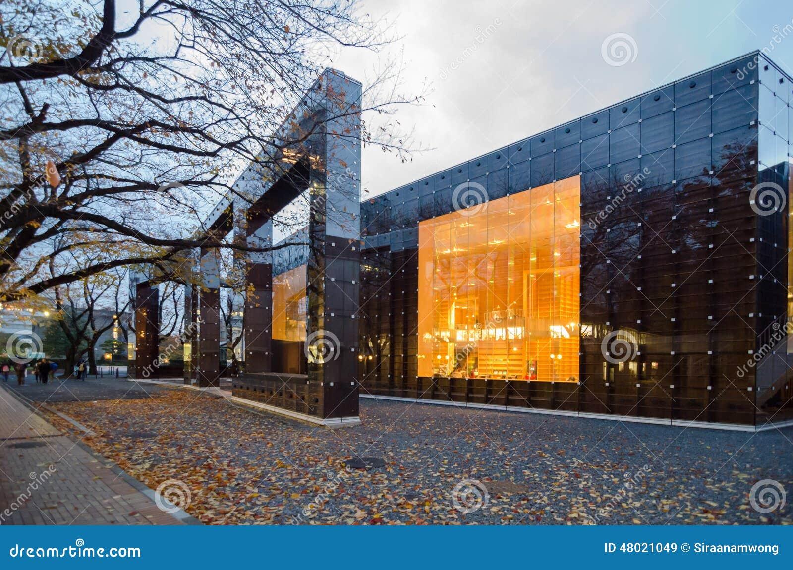 Musashino Art University Museum & arkiv