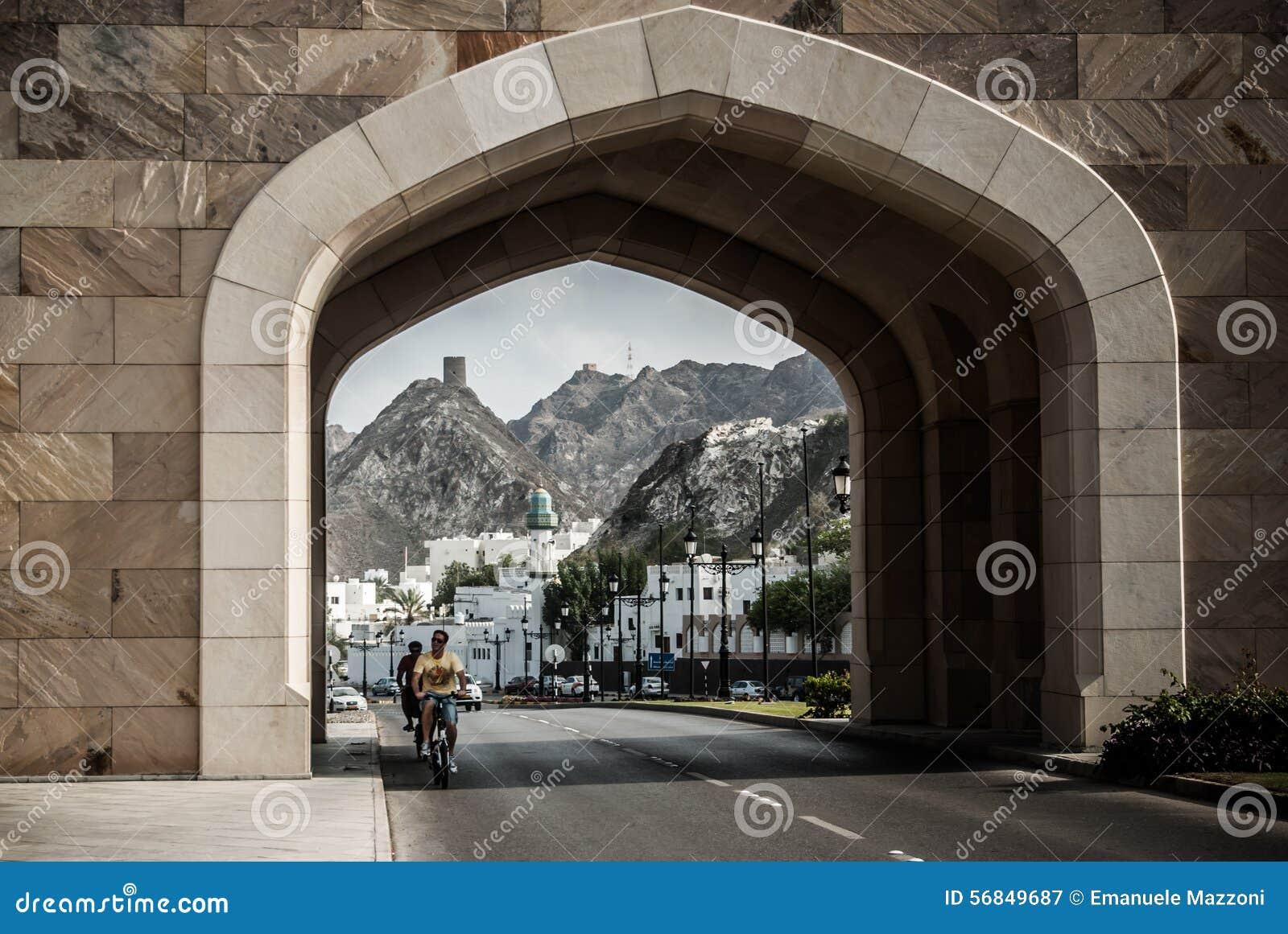 Muscat Ομάν