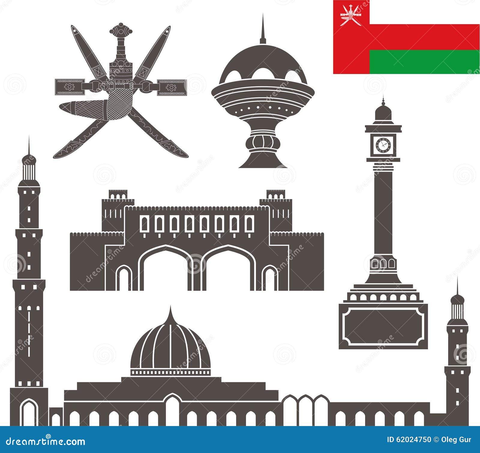 Muscat Alminar con el reloj en Muscat Vector Mezquita magnífica de Muscat
