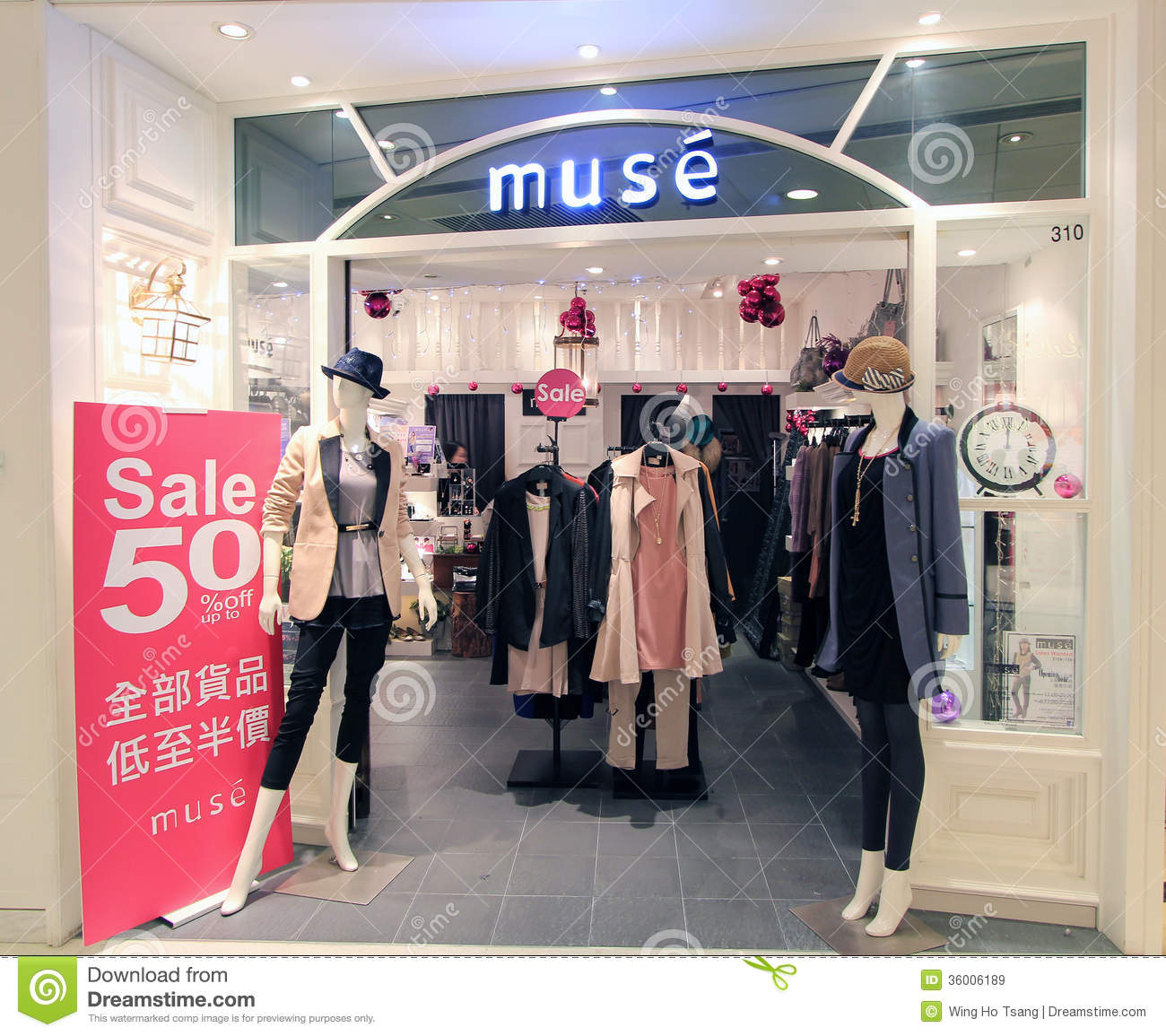 Hong Kong Shopping: Muse Shop In Hong Kong Editorial Stock Image. Image Of