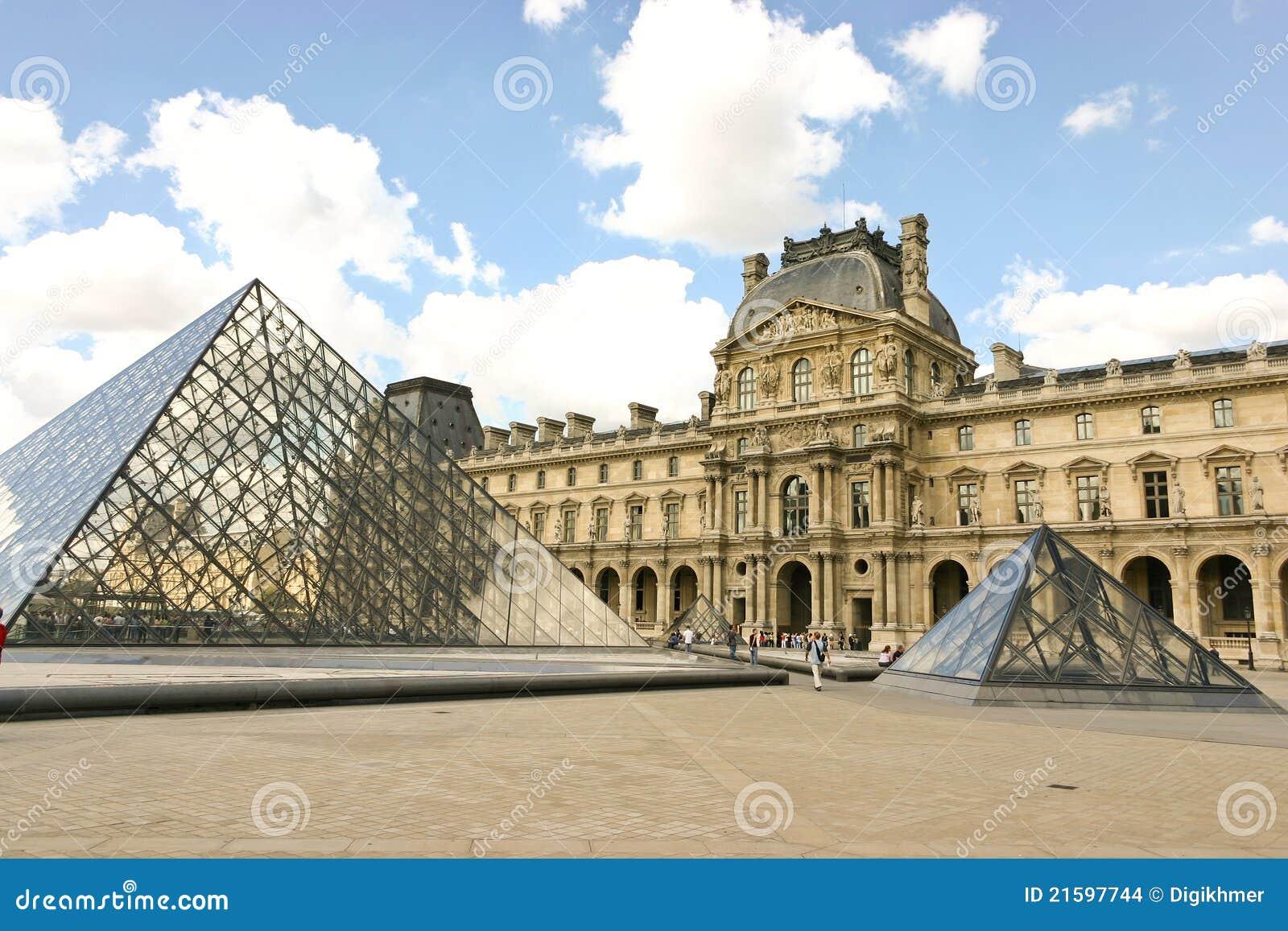 Museo de la lumbrera y la pirámide