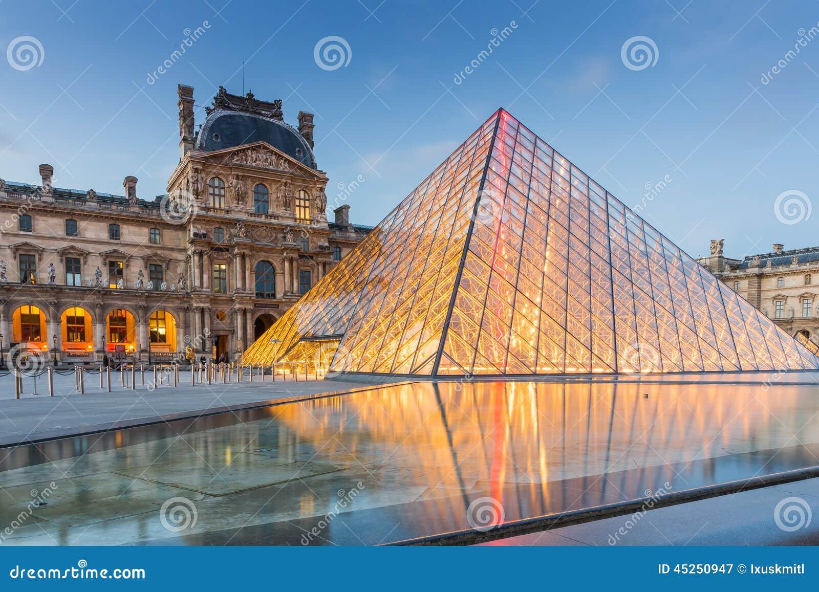 Museo della feritoia a parigi francia fotografia for Architettura a parigi