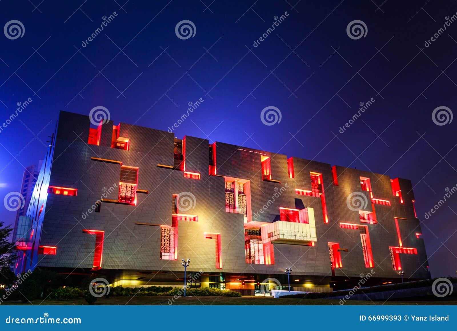Museo di Guangdong alla notte