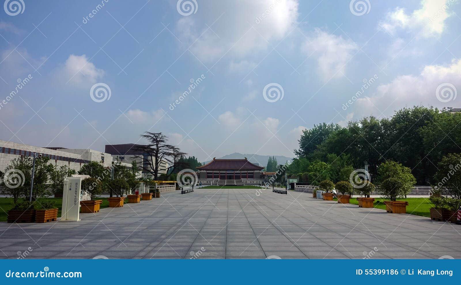 Museo di Nanchino