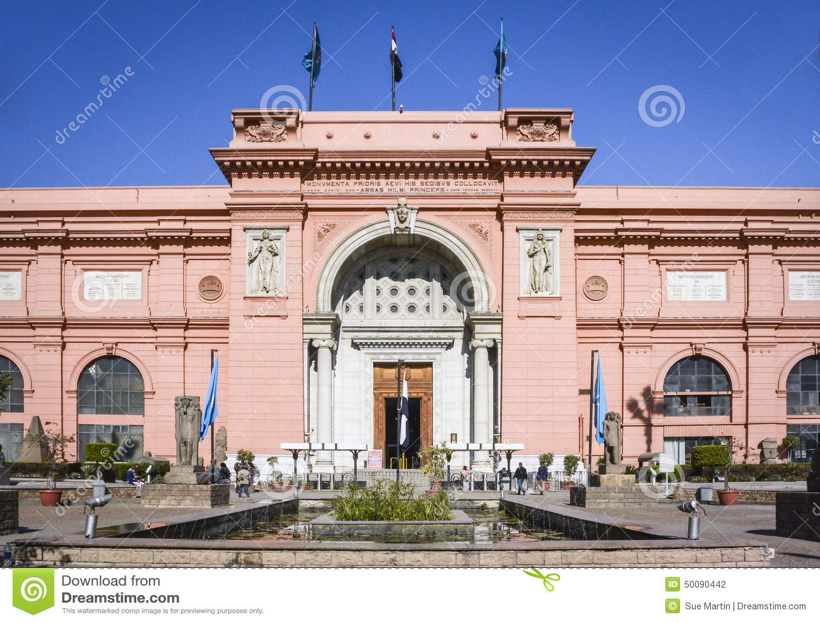 Museo egiziano, Cairo