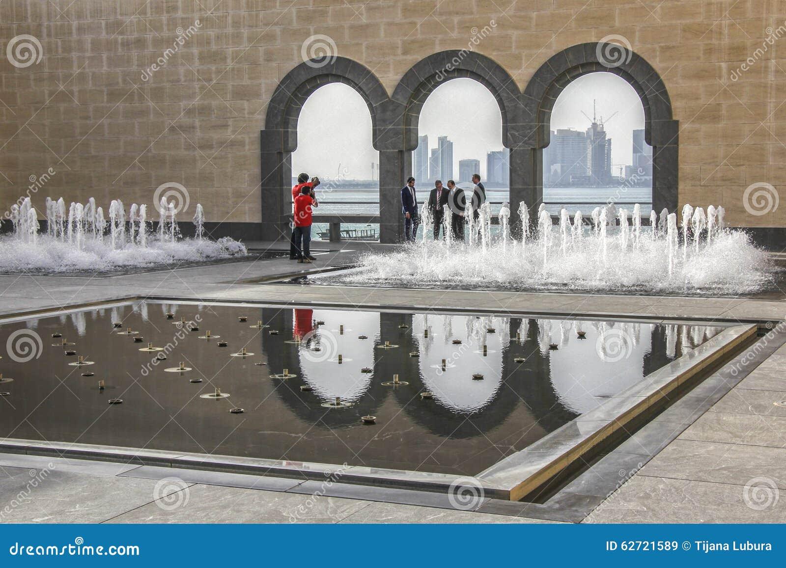Museo islámico exterior en Doha