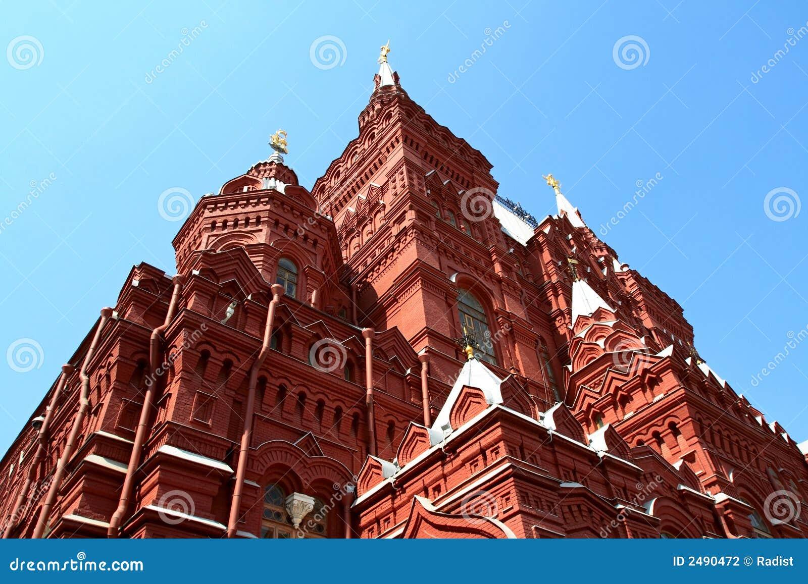 Museo in Kremlin