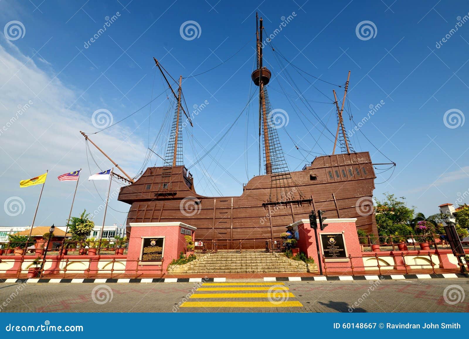 Museo marítimo (Malasia)
