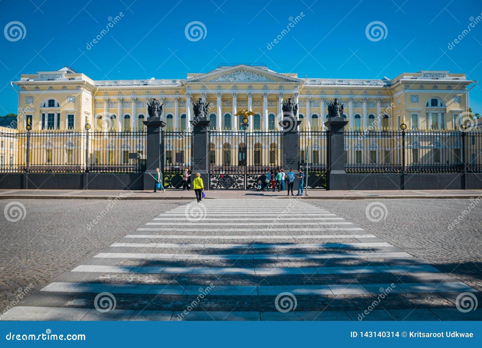 Museo ruso en St Petersburg, Rusia