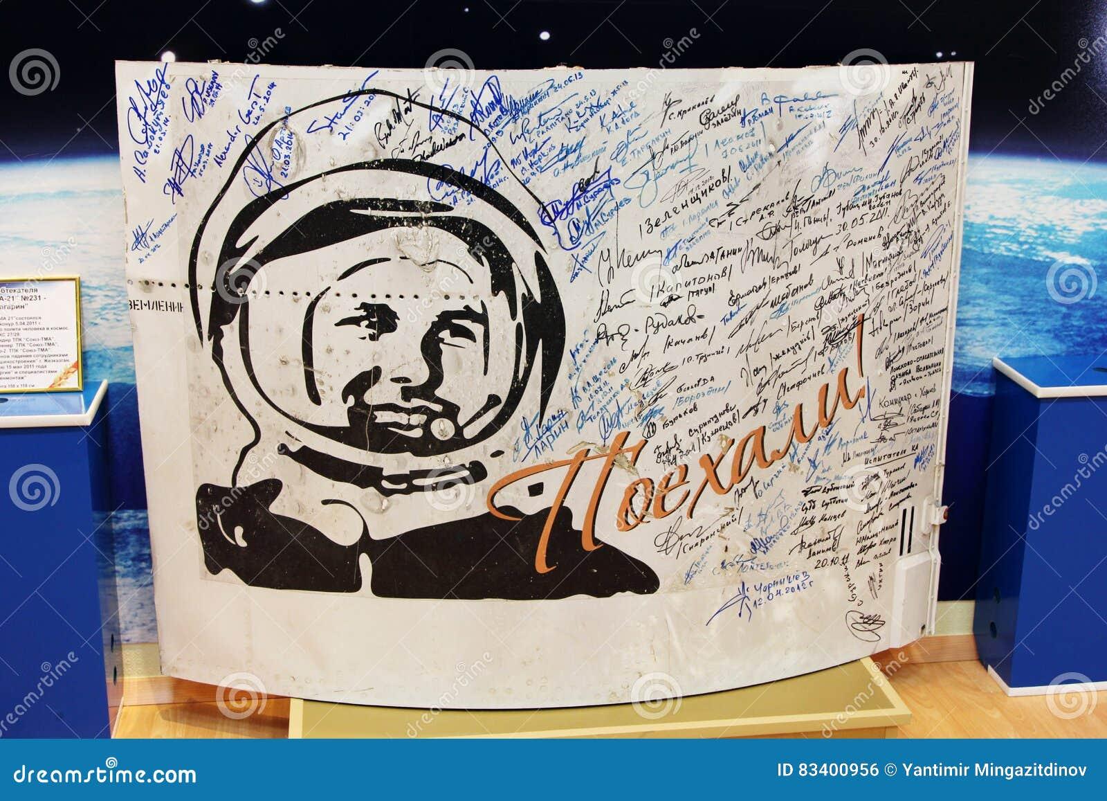 Museu de espaço de Garin Baikonur Cosmodrome kazakhstan
