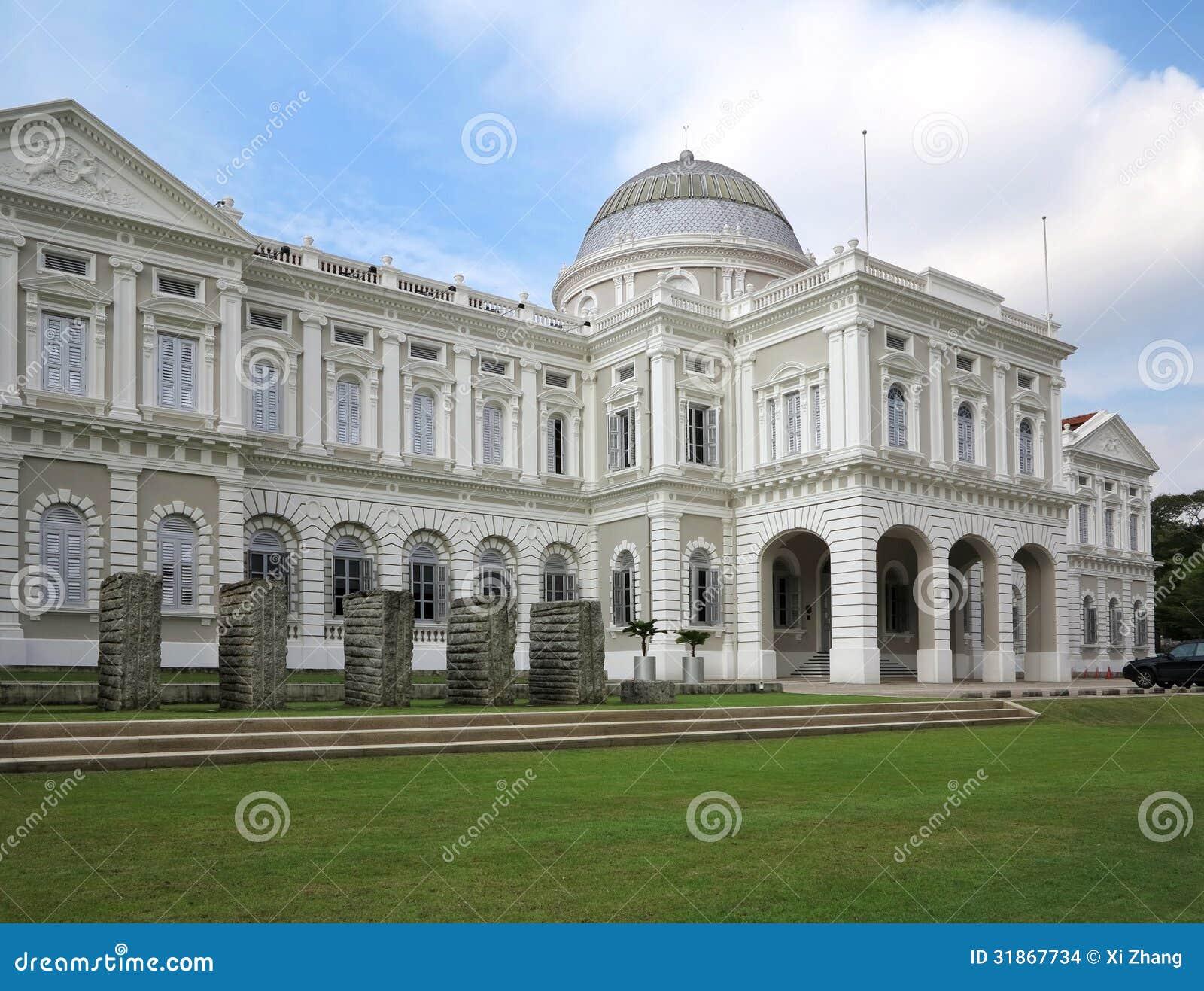 Museu de Singapura