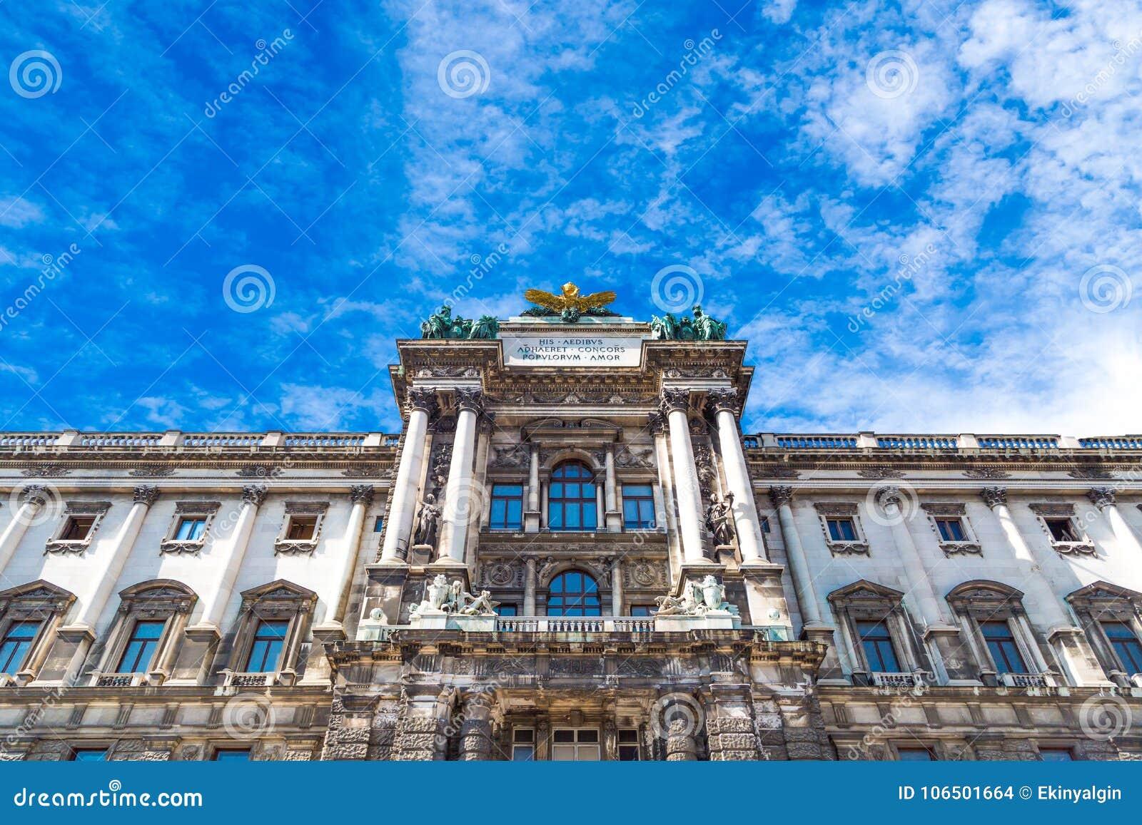 Museu do Burg de Neue em Viena