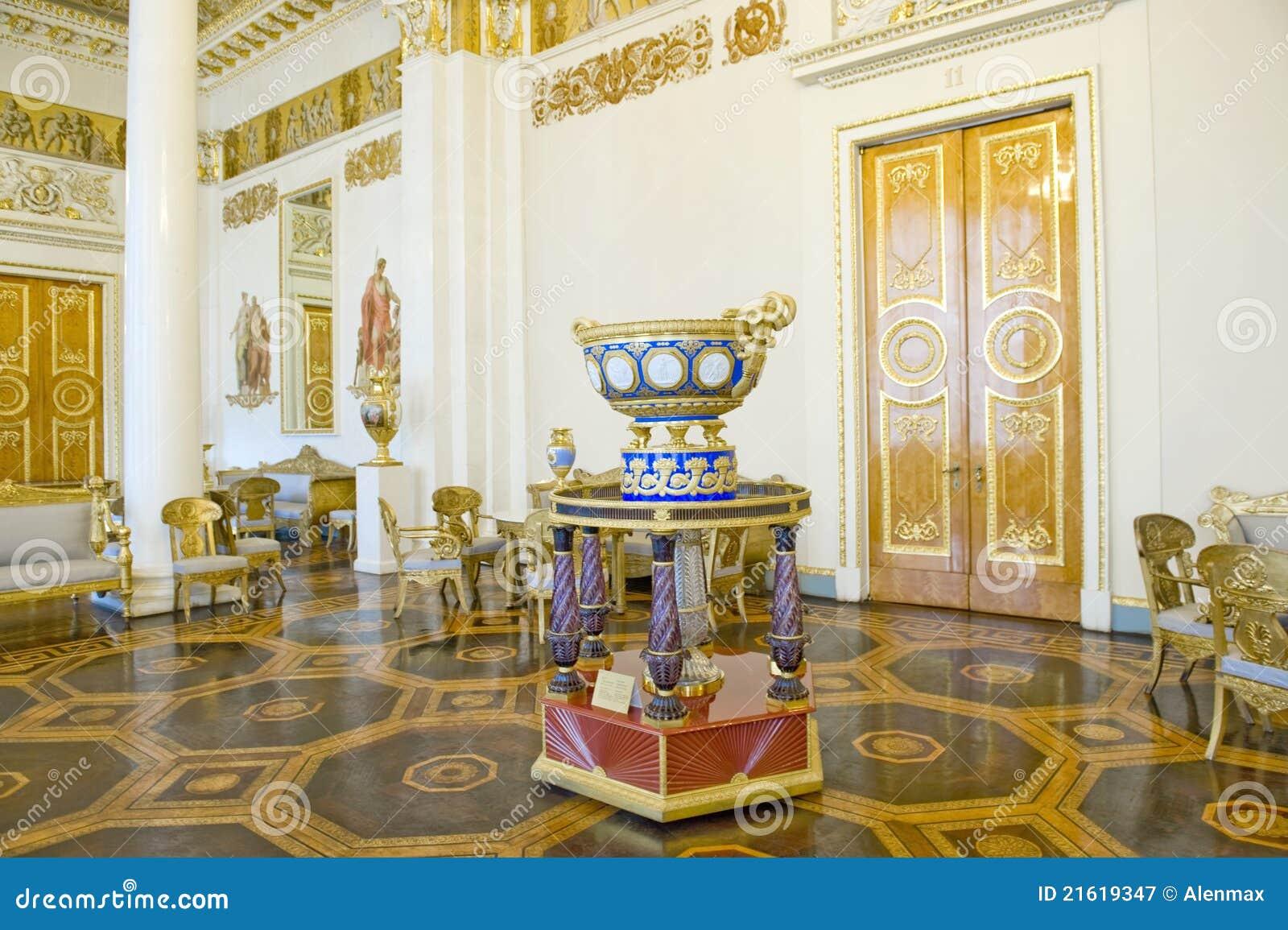 Museu do russo em St Petersburg