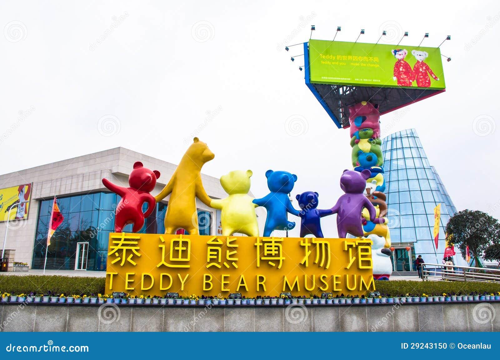 Download Museu Do Urso De Peluche Em China Imagem Editorial - Imagem de festival, província: 29243150