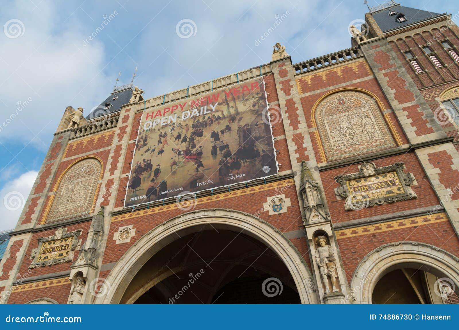 Museu em Amsterdão