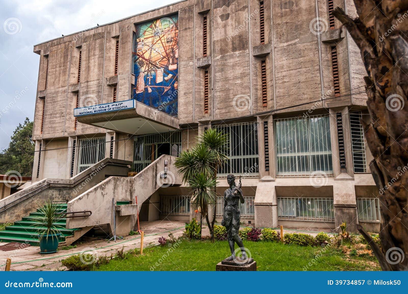 Museu Nacional da construção de Etiópia