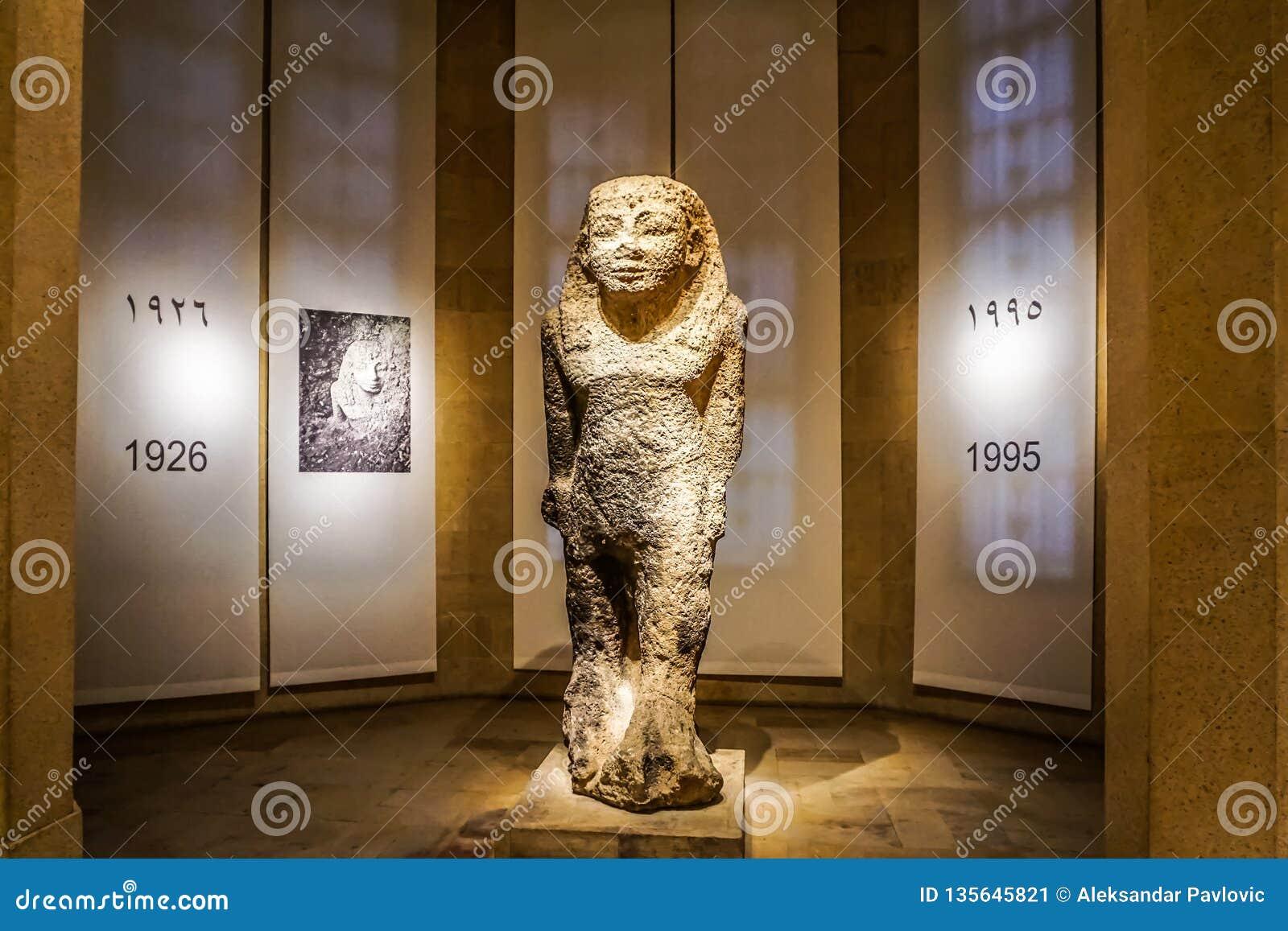 Museu Nacional 19 de Beirute