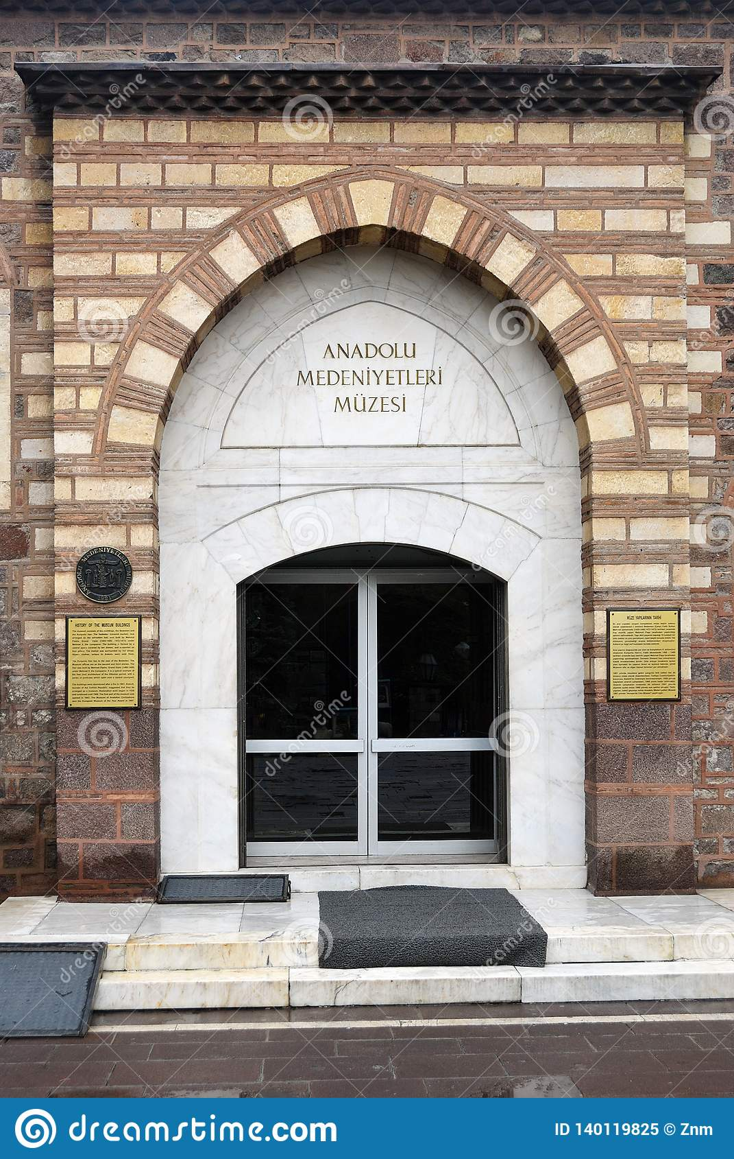 The Museum of Anatolian Civilizations