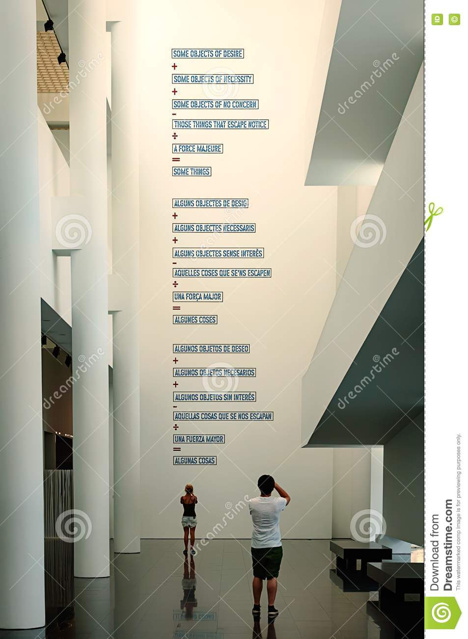 Museum of Contemporary Art, Barcelona, Spain