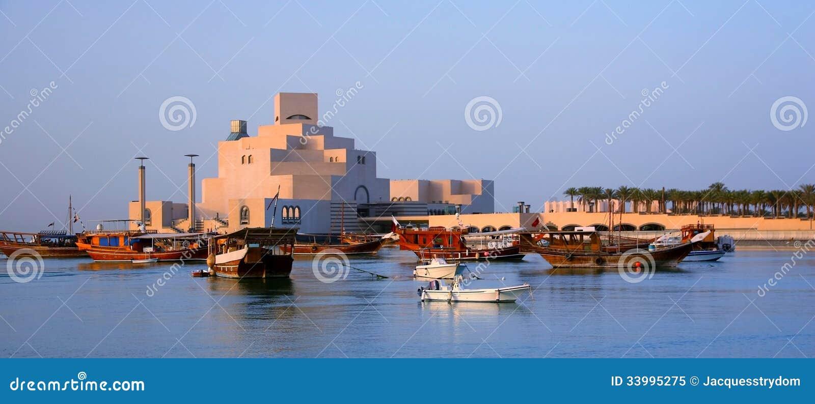 Museum der islamischen Kunst in Doha