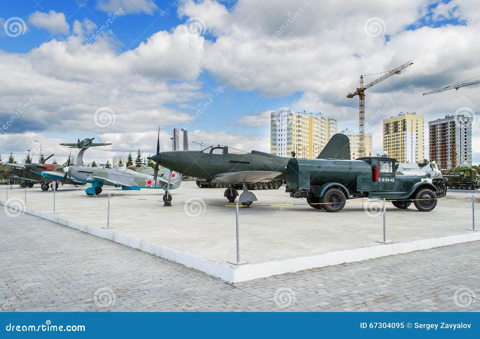 Museum der militärischer Ausrüstung