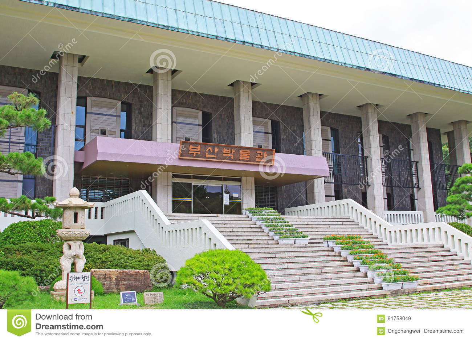 Museum Koreas Busan