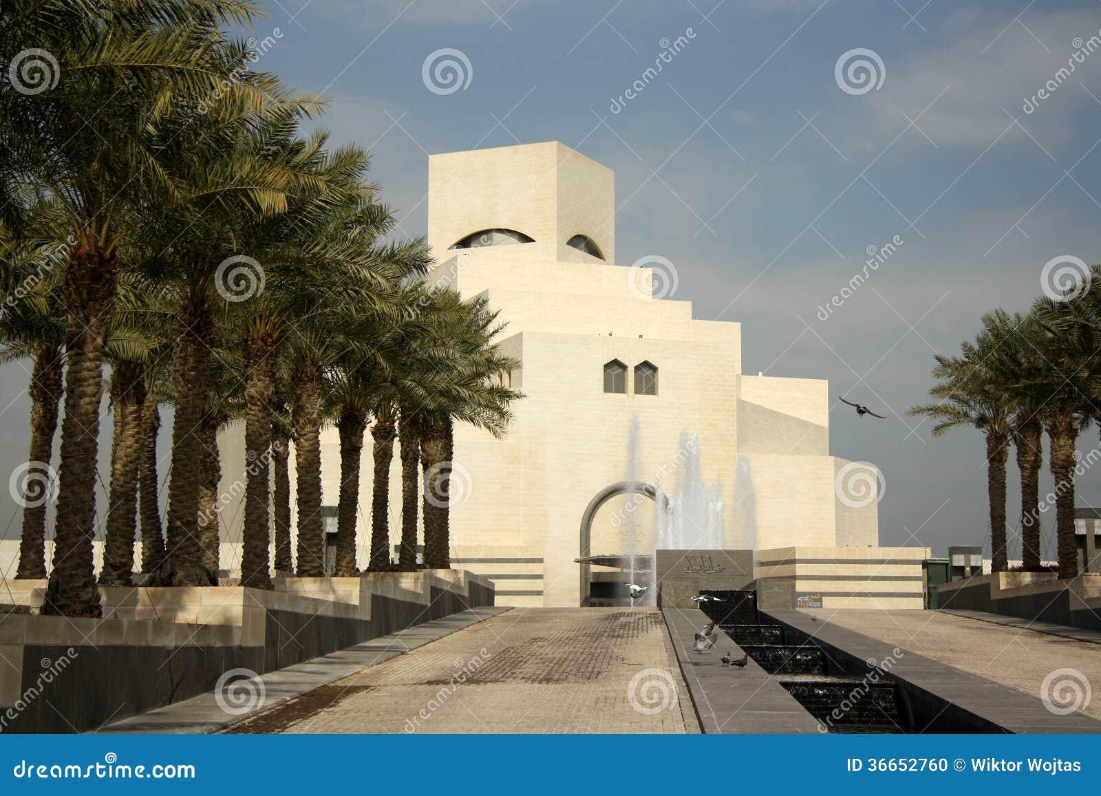 Citaten Kunst Qatar : Museum van islamitische kunst in doha qatar stock foto