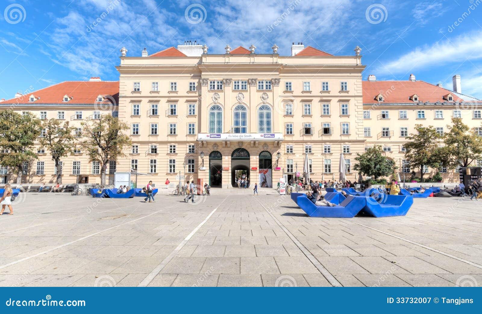 MuseumsQuartier, Museumsplatz, вена