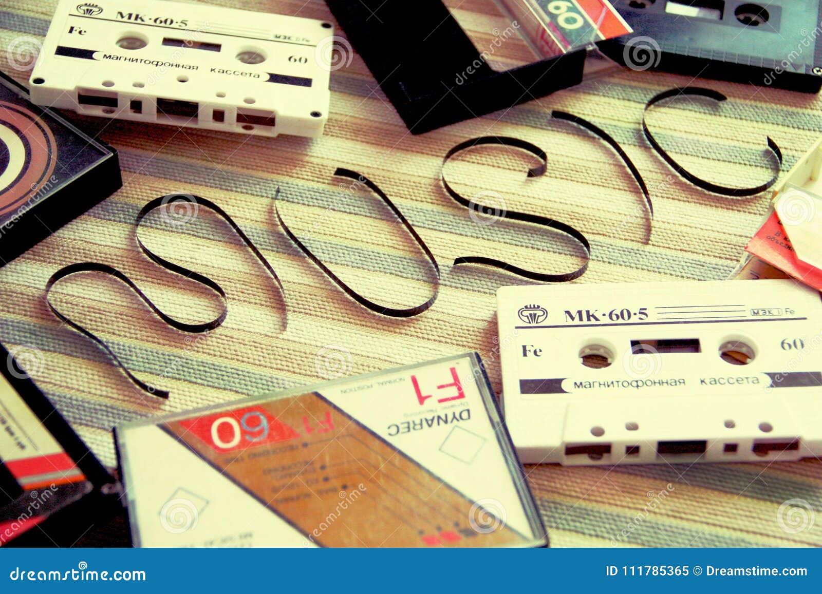Music Tape Retro Old School Editorial Image - Image of school