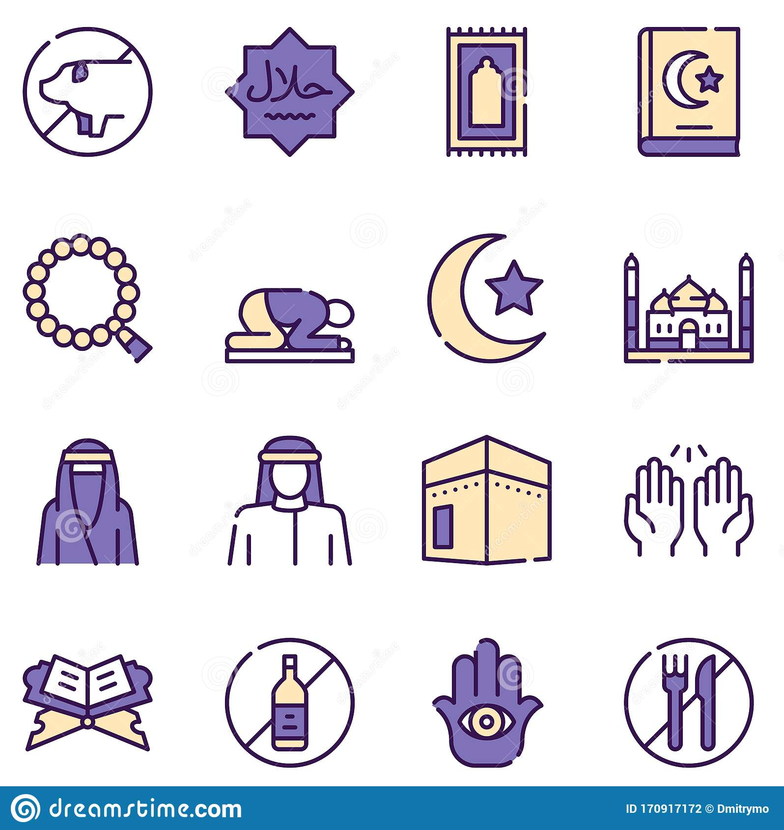 Muslim Color Linear Vector Icons Set Stock Vector Illustration Of Pray Carpet 170917172