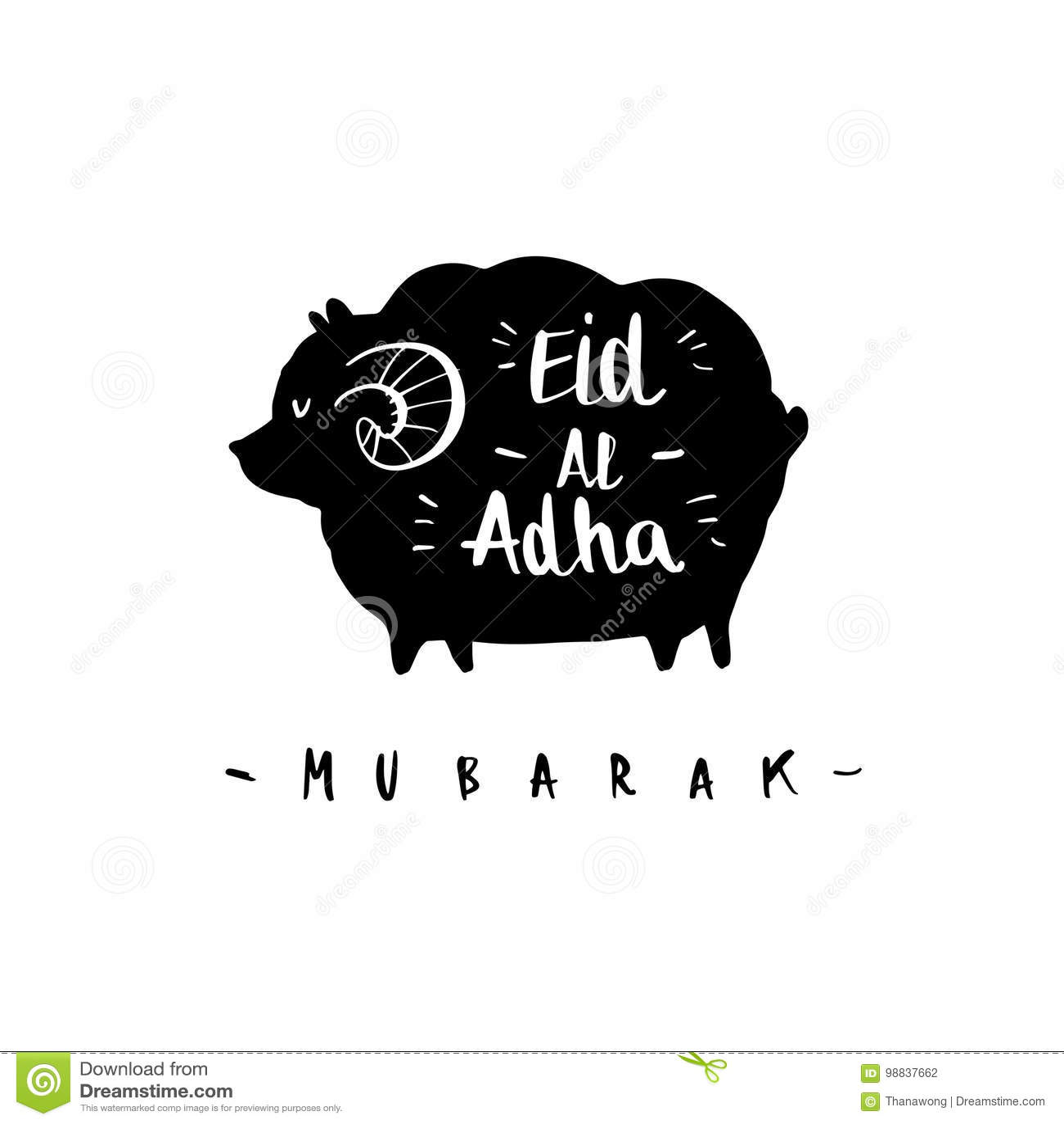 Muslim Community Festival Of Sacrifice Eid Ul Adha Greeting Card