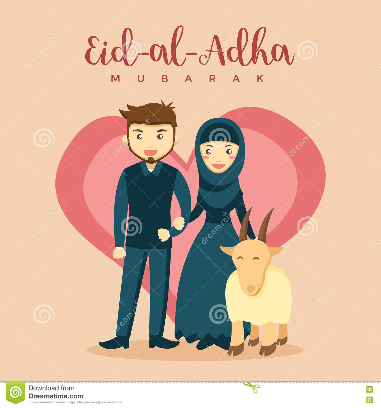 Muslim Couple Eid Al Adha Greeting Card Love Qurban Stock Vector