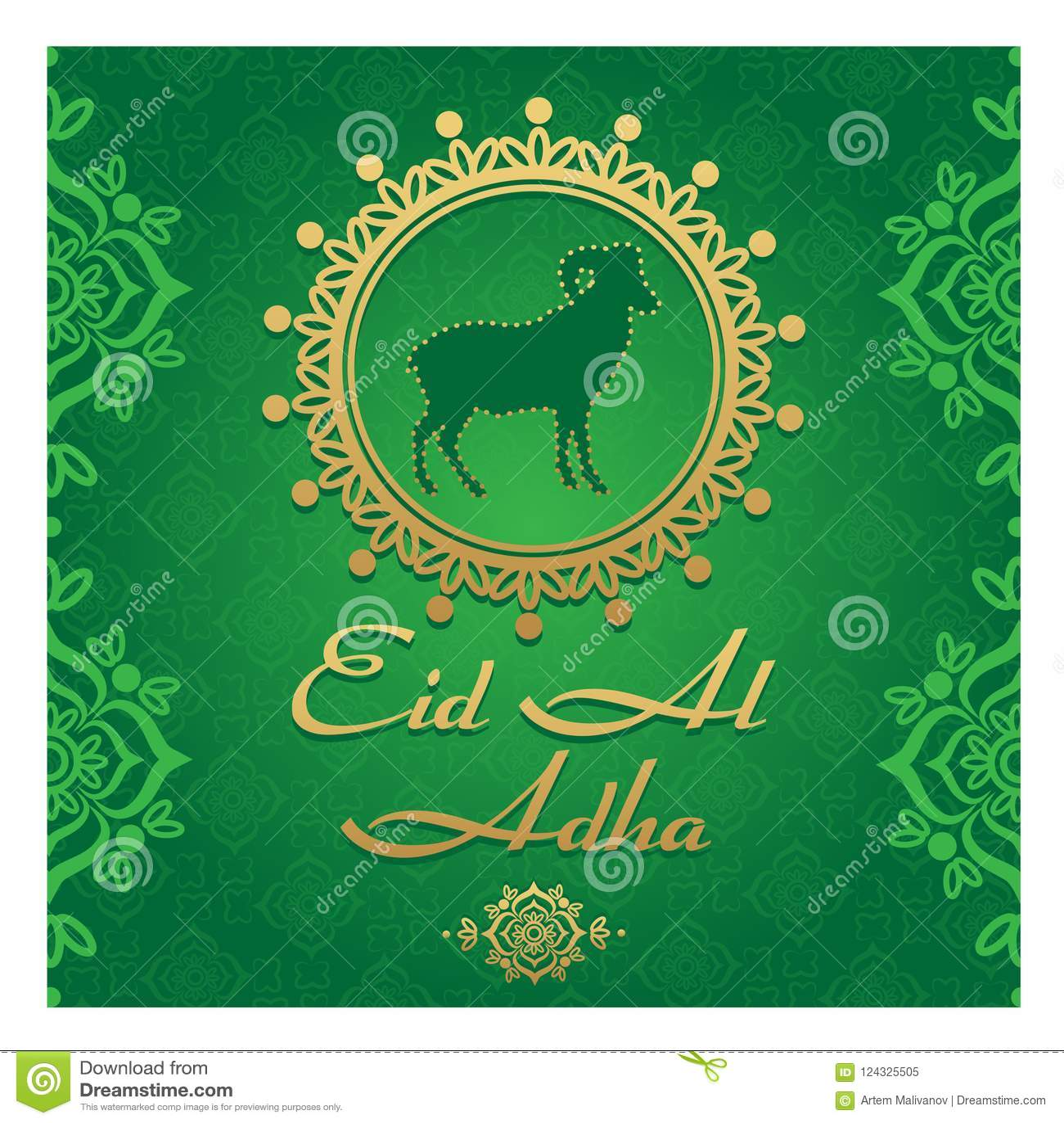 muslim holiday eid aladha vector gift cards stock vector
