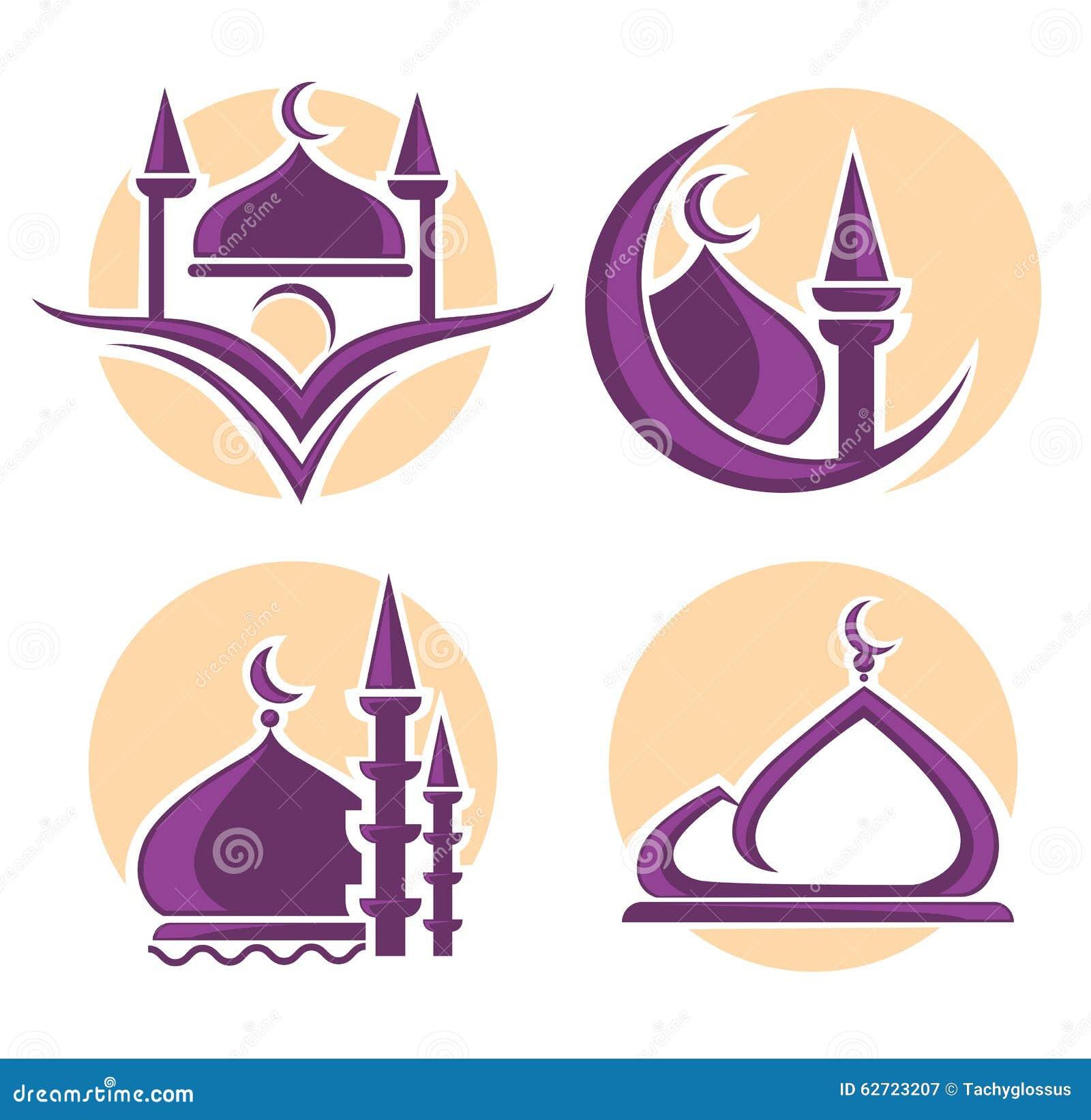 Image Gallery Muslim Logo